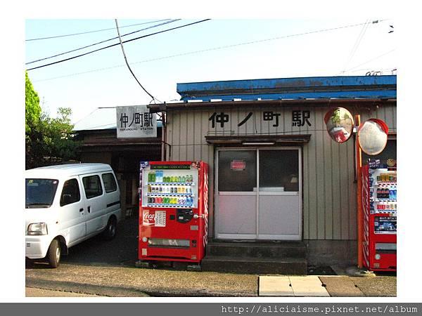 20110616_133257_仲町及醬油工廠 (5).jpg