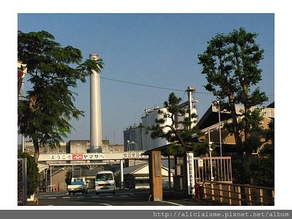 20110616_133301_仲町及醬油工廠 (6).jpg
