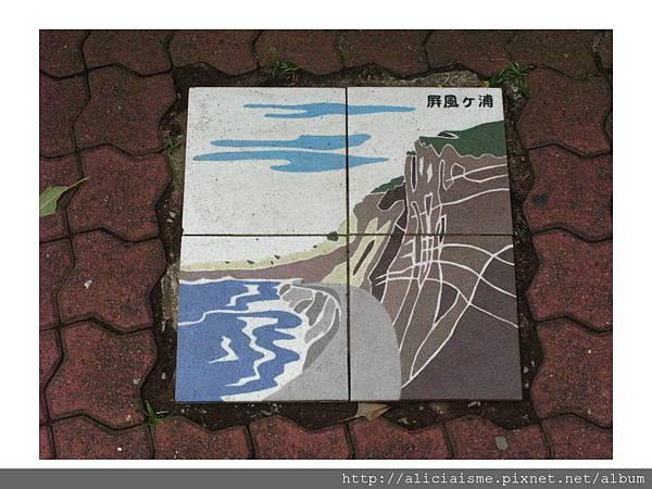 20110616_133439_前往展望台之地磚標示 (1).jpg