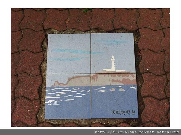 20110616_133513_前往展望台之地磚標示.jpg