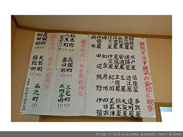 20110616_134410_迷你鄉土資料館.jpg