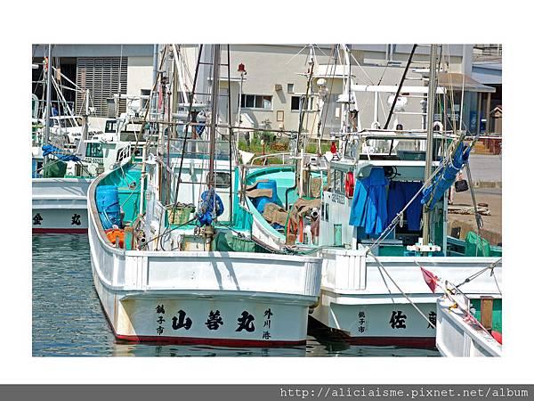 20110616_134052_外川漁港.jpg