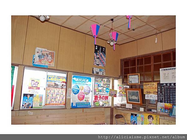 20110616_134135_外川車站 (2).jpg