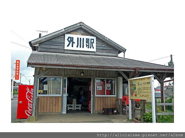 20110616_134149_外川車站 (5).jpg