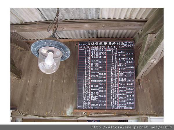 20110616_134153_外川車站 (6).jpg