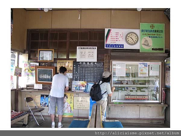 20110616_134159_外川車站 (8).jpg