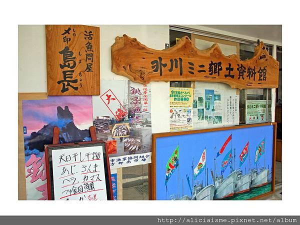 20110616_134220_迷你鄉土資料館 (1).jpg