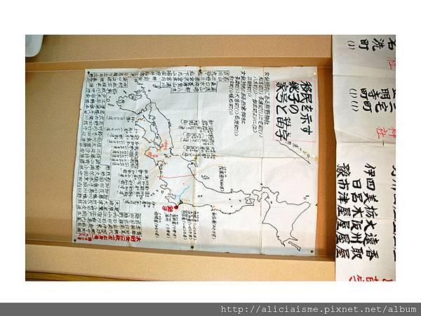20110616_134306_迷你鄉土資料館 (18).jpg