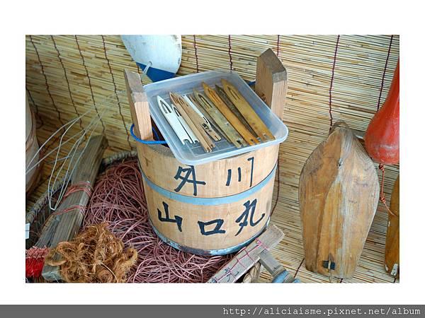 20110616_134402_迷你鄉土資料館 (9).jpg