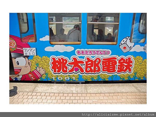 20110616_140236_桃太郎限量車種 (2).jpg