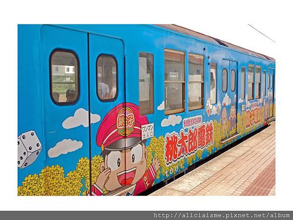 20110616_140241_桃太郎限量車種 (3).jpg