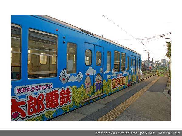 20110616_140251_桃太郎限量車種 (5).jpg
