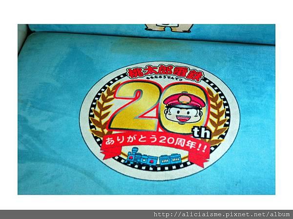 20110616_140314_桃太郎限量車種.jpg