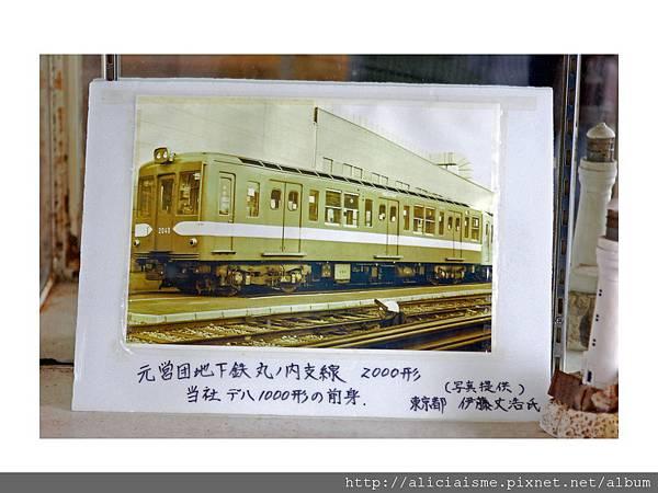 20110616_140323_車站廣告.jpg