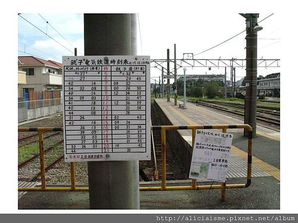 20110616_140338_銚子站 (11).jpg