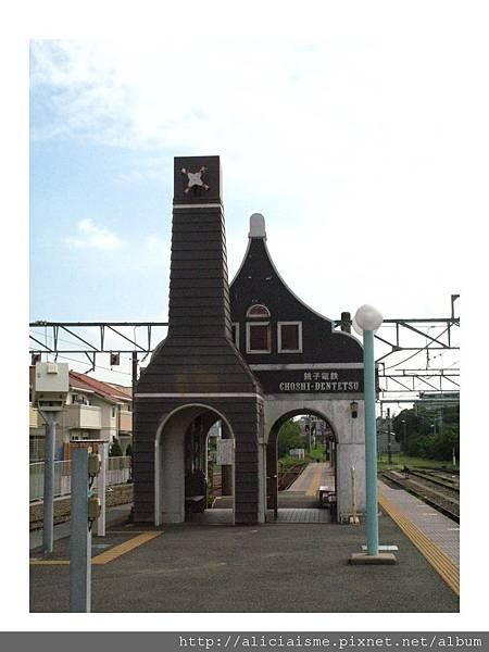 20110616_140405_銚子站 (7).jpg