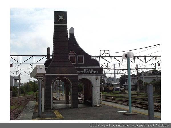 20110616_140409_銚子站 (8).jpg
