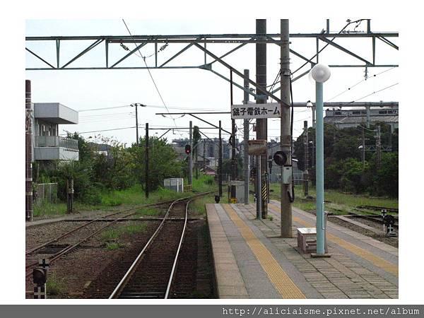 20110616_140413_銚子站 (9).jpg