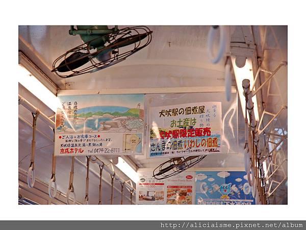 20110616_140450_銚子電鐵 (4).jpg