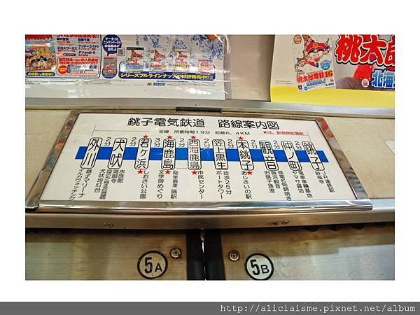 20110616_140459_銚子電鐵 (6).jpg