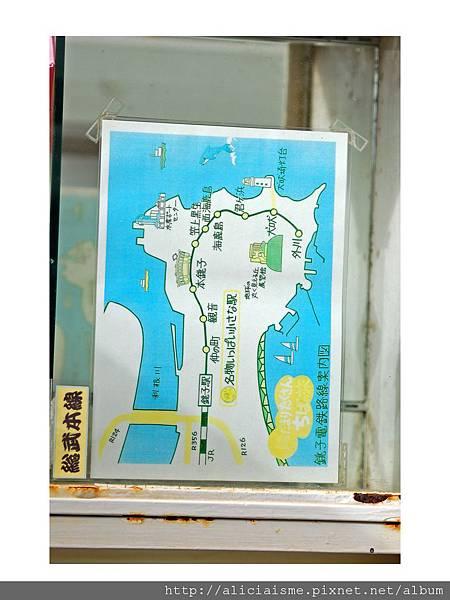 20110616_140552_電鐵路線圖.jpg