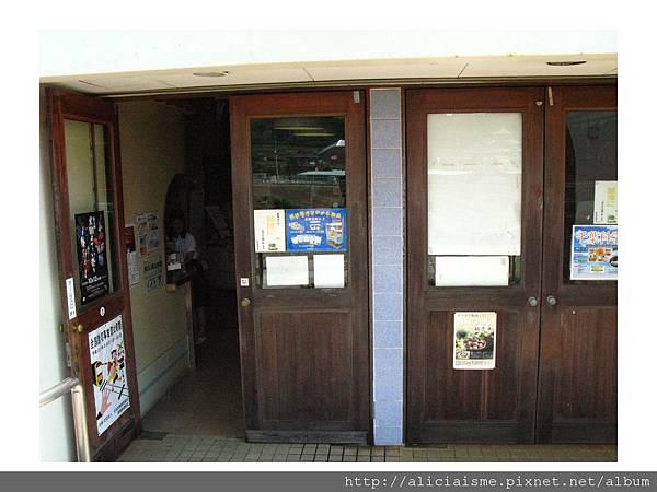 20110616_135315_車站內部 (2).jpg