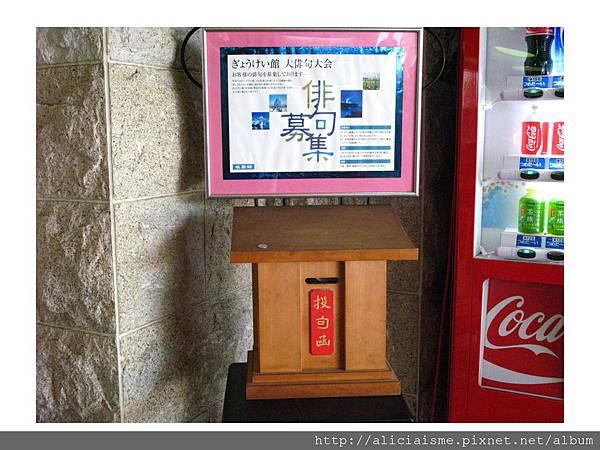 20110616_135320_車站內部.jpg