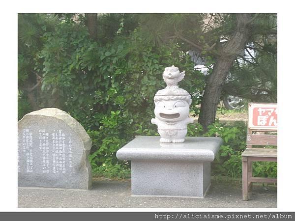 20110616_135820_笠上黑生站 (2).jpg