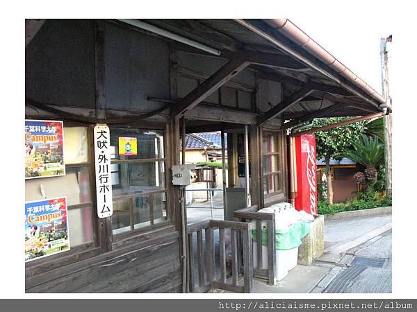 20110616_135822_笠上黑生站.jpg