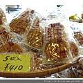 20110616_140156_銚子美食-.jpg