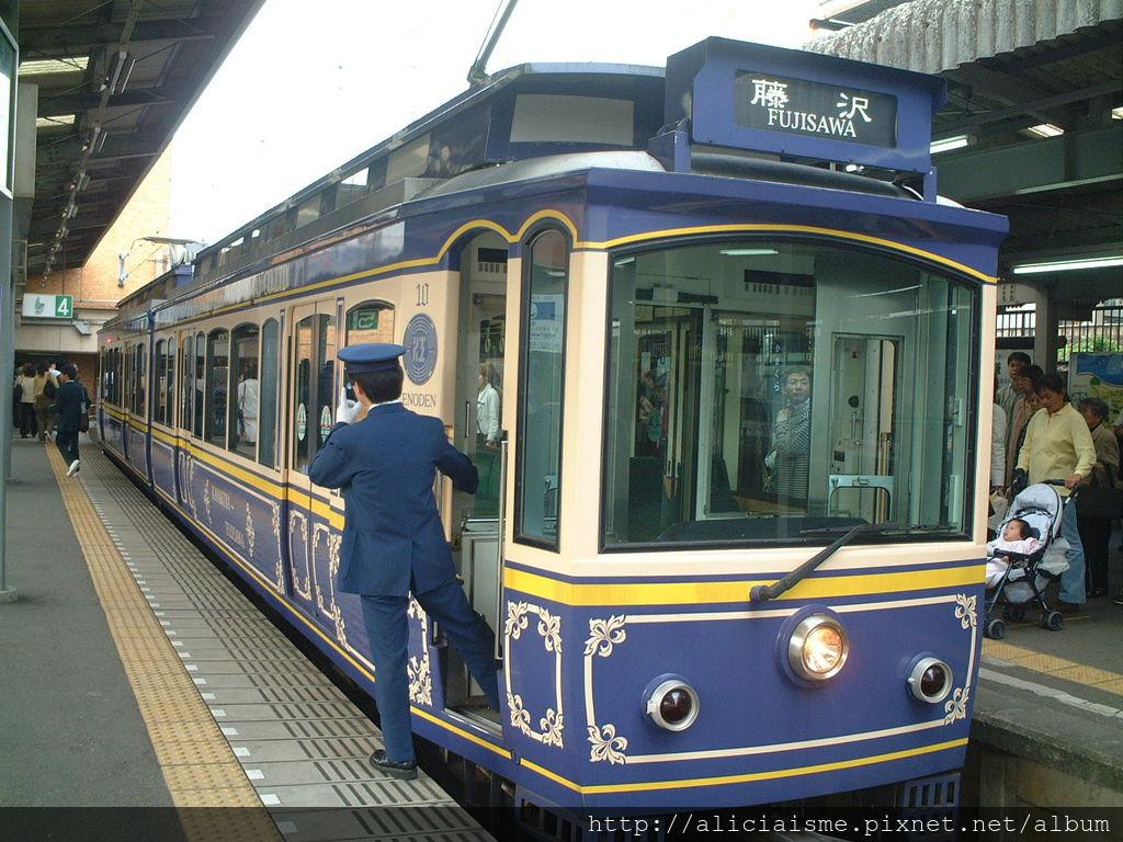 江之島列車2