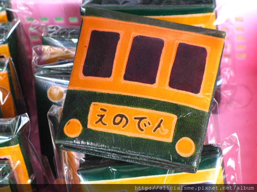 電車紀念商品 (3)