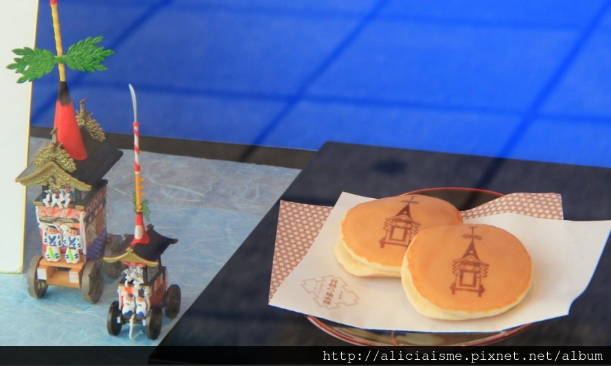 井筒八橋和菓子