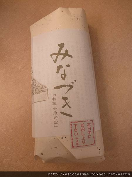R0018752.JPG