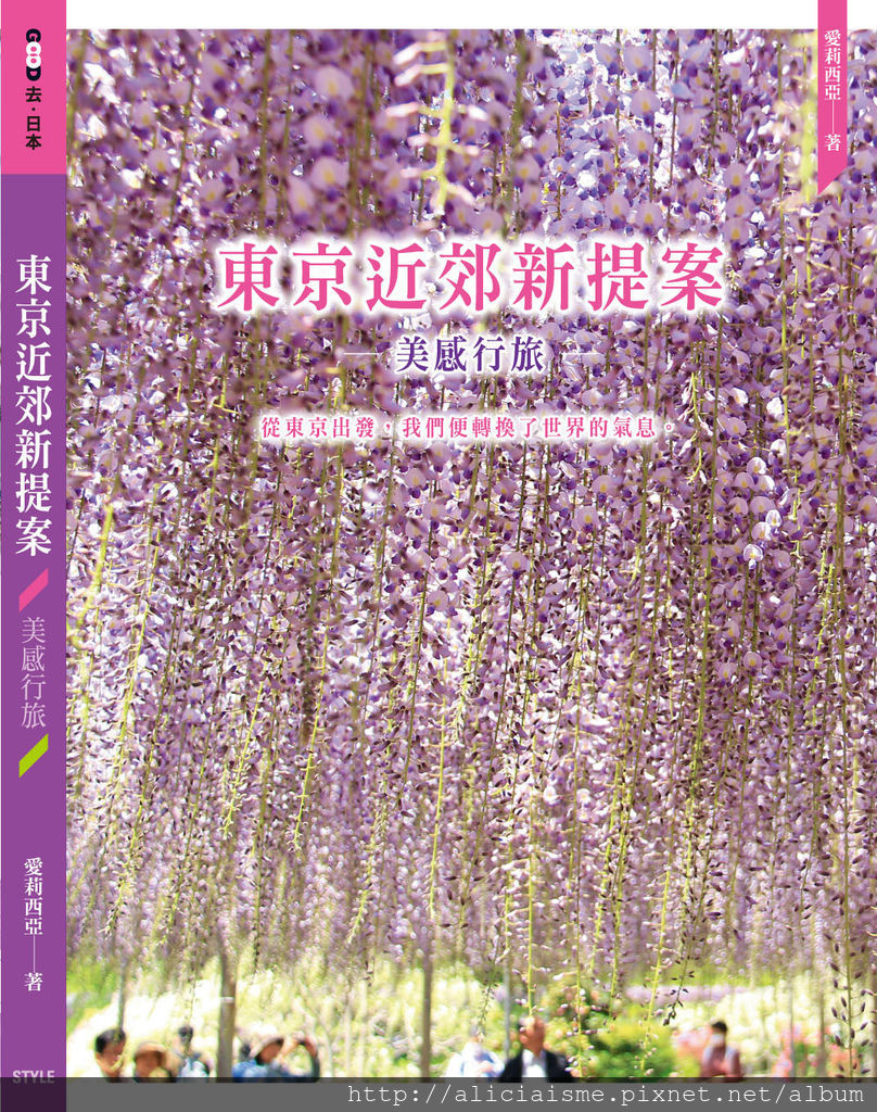 tokyo_cover_small