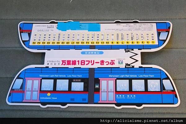 otonapass20150125_09.jpg