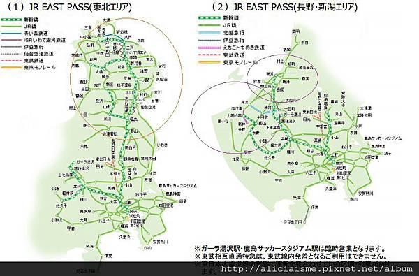 JR EAST PASS-NEW
