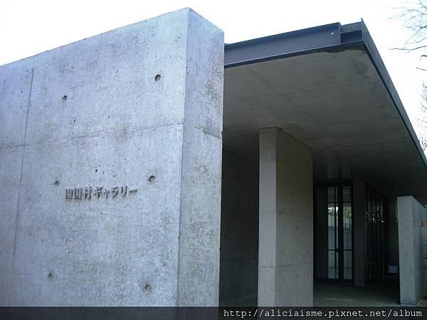 四国村-Gallery (7).JPG