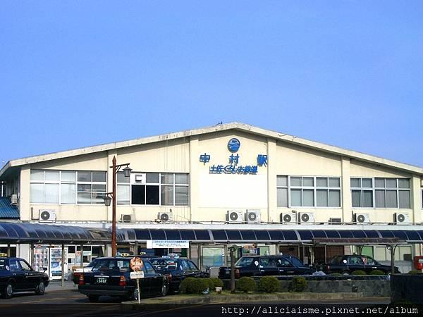 中村車站 (1).JPG