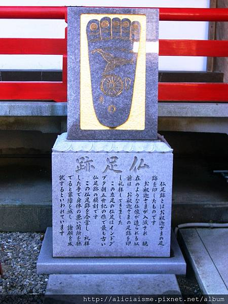 漥川古老寺廟 (2).JPG