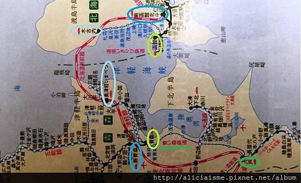 北海道新幹線.jpg