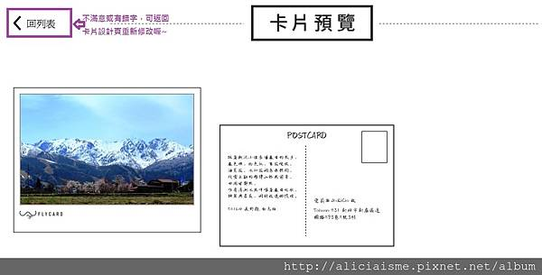 flycard-4.jpg