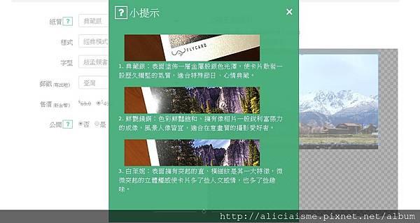flycard-3.jpg