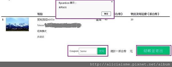 flycard-6.jpg