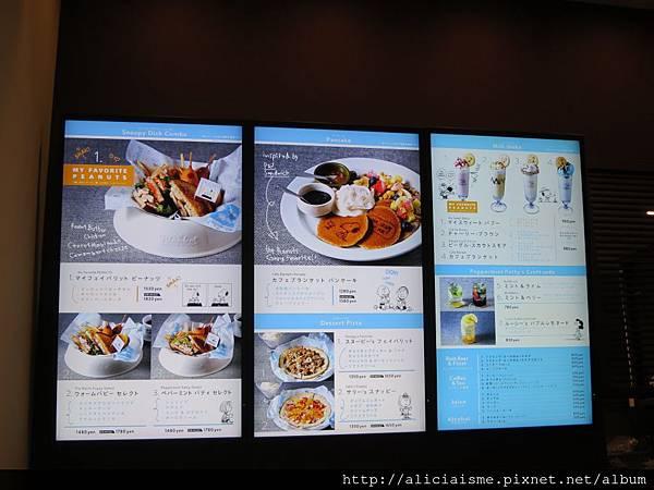 IMG_7808.JPG