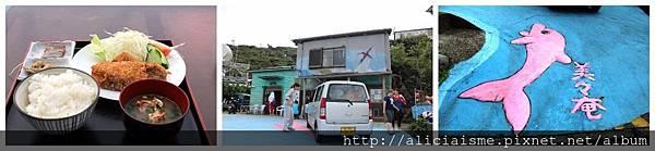 makephotogallery.net_1475242292.jpg