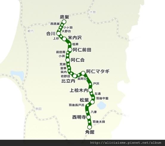 秋田內陸.jpg