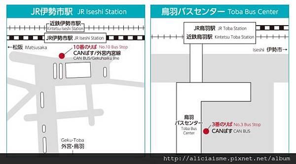 三重交通巴士1.jpg