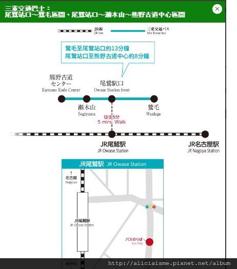 熊野古道巴士.jpg