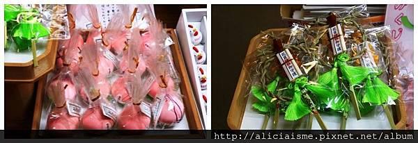 makephotogallery.net_1489658403.jpg